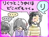 snap_tadanopan_20134617368.jpg