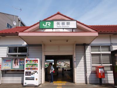 JR矢板駅_convert_20120430195516