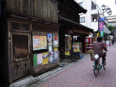 下高井戸米屋_convert_20120507142709