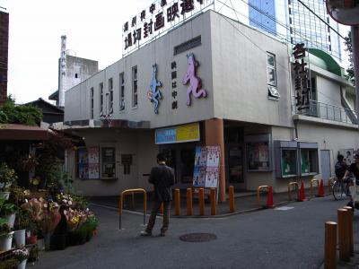 三軒茶屋映画館_convert_20120507141801