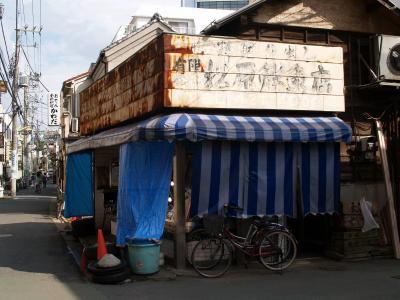 三軒茶屋魚屋_convert_20120507142110