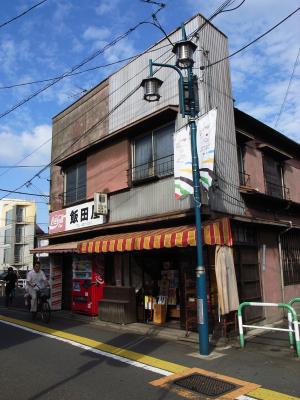 世田谷駅商店11_convert_20120507142313