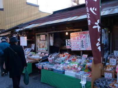 菓子屋横丁_convert_20120513131507