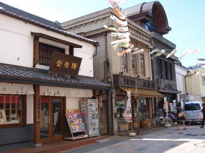 吉田謙受堂_convert_20120513131736