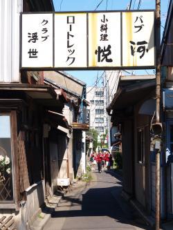 川越ロレックス路地_convert_20120513134204