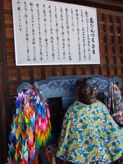 成田さんおびんずるさん_convert_20120513133755