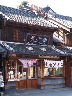 富士屋_convert_20120513141645