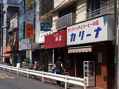 上井草カリーナ通りweb