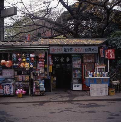 東照宮第一売店