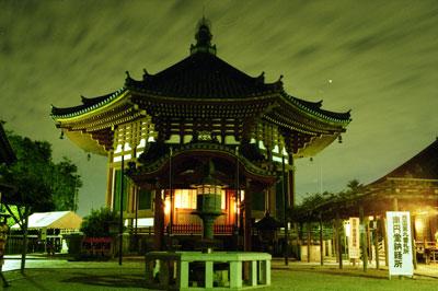 興福寺札所