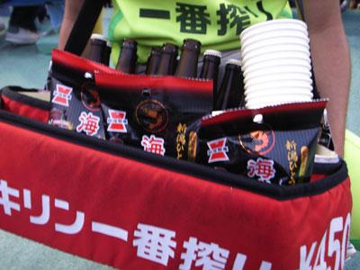 神宮瓶ビール