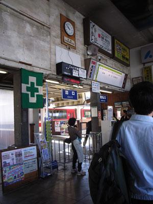 湯田中駅内