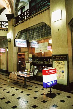 三信ビル喫茶店