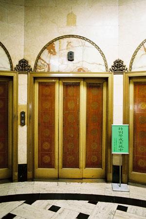 三信ビルエレベーター