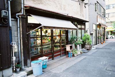 新橋駄菓子屋