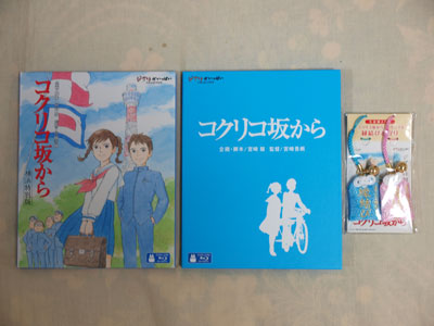 コクリコ坂DVD