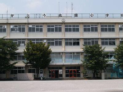 北園小学校