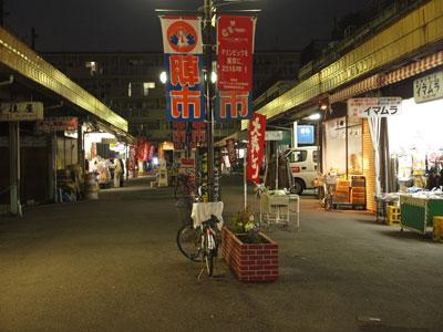 夜の桐ヶ丘中央商店街