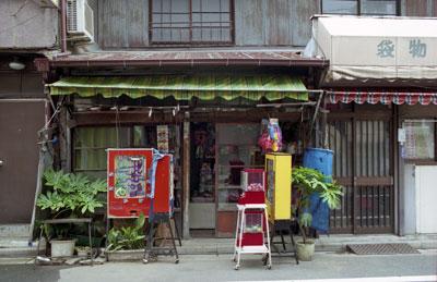 日ノ出町商店街駄菓子屋