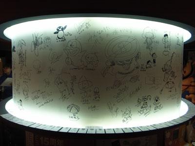 杉並アニメミュージアムサイン
