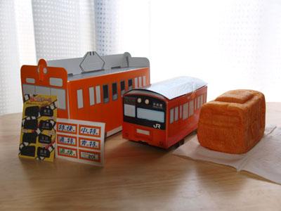 阿佐ヶ谷正)電車パン