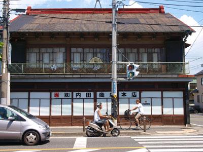 遊行寺藤沢宿1
