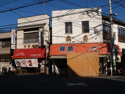 0西荻鮮魚魚菊