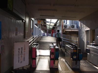 012上井草上り改札