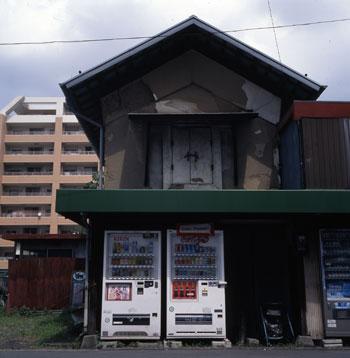00田無蔵