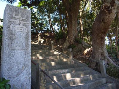 011少林寺階段