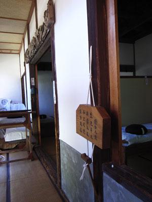 011少林寺木板