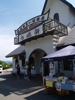 賢治記念館2