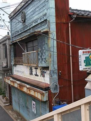 八丁鉄工所 (2)