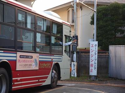 関東バス2