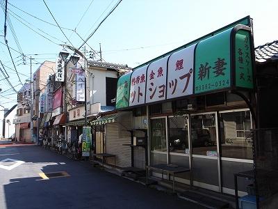 和田商店街1