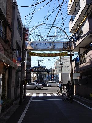 和田商店入口