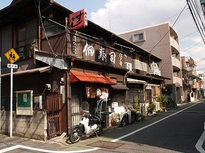佃寿司千石4-5