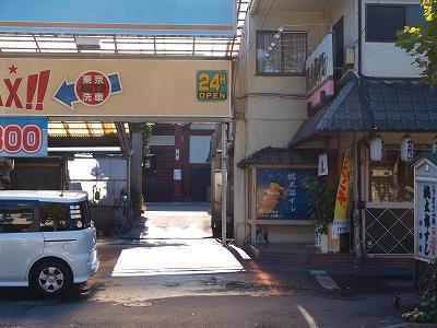 隆昌寺入口