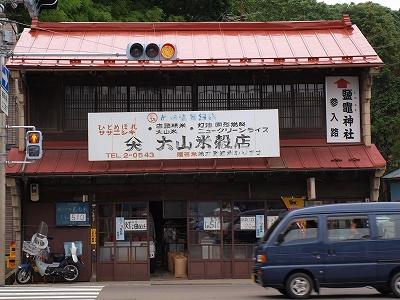 塩釜神社下