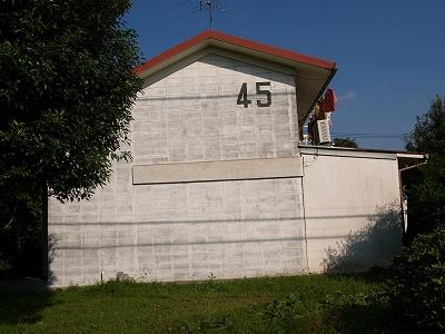 サイドビュー45