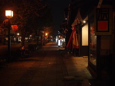 夜の夢街道