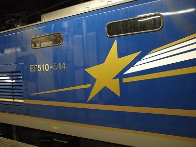 EF510.jpg