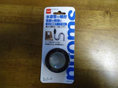 DSC00548_convert_20130114111541.jpg