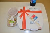 達美樂(domino)ピザの大阪焼ピザセット