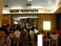 BELLINI PASTA徐匯廣場店
