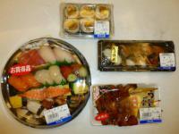 新光三越天母店で買った寿司類