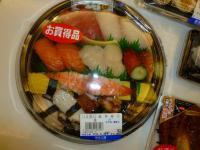 新光三越天母店で買った寿司パック