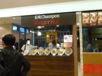 リンガーハット台北駅店