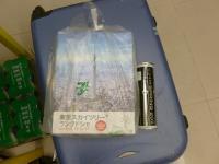 お土産が入ってたスーツケースと東京スカイツリー土産