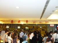 鼎泰豊台北101店